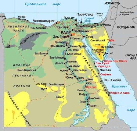 Карта Египта на русском