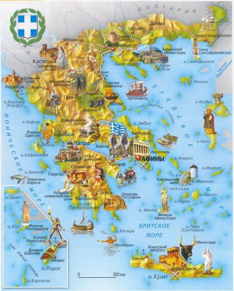 Греция карта